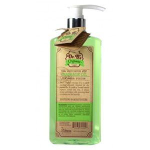 Dr. B. Organic Deluxe Massage Oil 18 oz